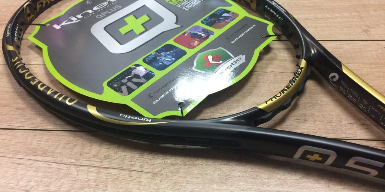 Pro Kennex Q+5 Test et Avis d'une raquette super confortable